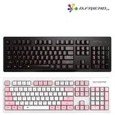 B.Friend RF800 黑色/白粉色 極靜按鍵 迷你接收器 多媒體快捷鍵 中文無線鍵盤