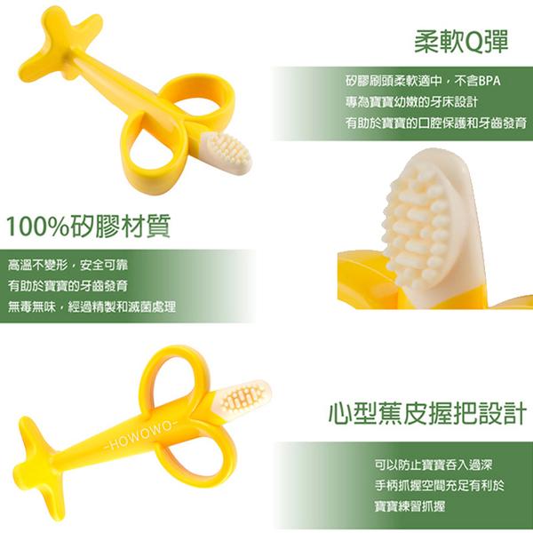 韓國 Perfection 香蕉固齒器 矽膠 心型香蕉牙刷 附收納盒 可站立 固齒器 0958
