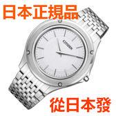 免運費 日本正規貨 公民 CITIZEN Eco Drive One 太陽能鐘 男士手錶 AR5000-68A