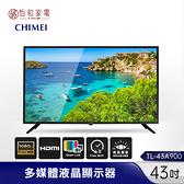 CHIMEI 奇美 43型 多媒體液晶顯示器 TL-43A900【只送不裝】