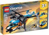 【LEGO樂高】CREATOR 雙螺旋槳直升機 #31096