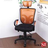 -LOGIS邏爵-星矢PU三孔座墊電腦椅/辦公椅/主管椅/工學椅6色B623