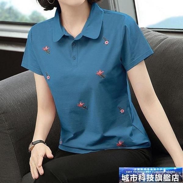媽媽短袖上衣 翻領短袖t恤女媽媽夏裝純棉繡花短袖中年媽媽polo衫有領上衣T恤女 城市科技