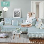 夏季沙發墊涼席防滑冰絲沙發套全包非萬能套歐式沙發罩通用型 全網最低價最後兩天igo