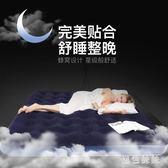 戶外充氣床家用簡易空氣沙發雙人氣墊折疊懶人床帳篷單人沖氣床墊wl3835『黑色妹妹』
