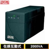 科風 UPS-BNT-2000AP/ 110V 在線互動式不斷電系統