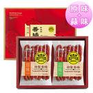 【黑橋牌】2斤鮮串香腸禮盒(真空包裝)-...