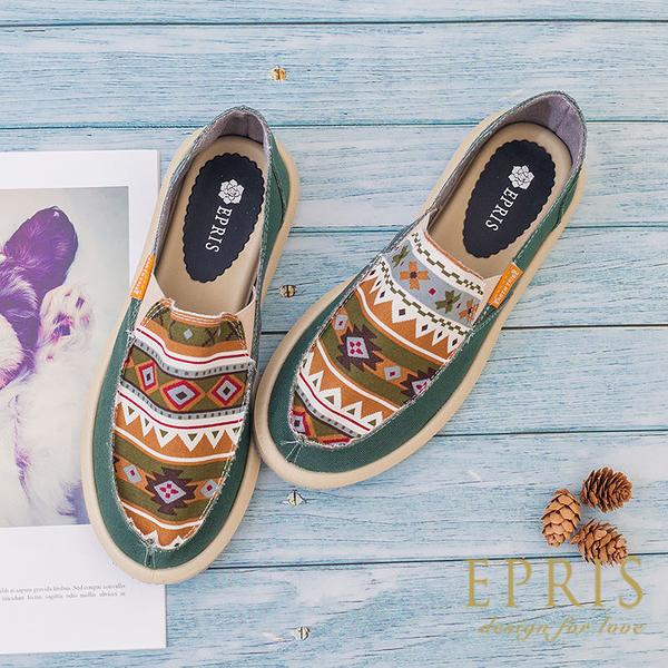 現貨 帆布懶人鞋 好走不磨腳時尚好搭配 35-40 EPRIS艾佩絲-幸運綠