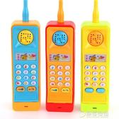 大哥大玩具手機兒童益智早教玩具電話寶寶啟蒙學習1-3歲玩具   草莓妞妞