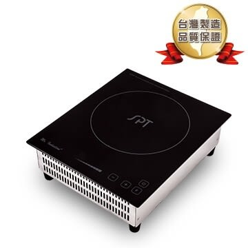 【原廠公司貨】SPT SR900F / SR-900F 業用嵌入式觸控式電磁爐 110V