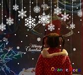 壁貼【橘果設計】聖誕雪花 DIY組合壁貼 牆貼 壁紙 室內設計 裝潢 無痕壁貼 佈置