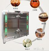 不銹鋼電蒸箱電汽兩用蒸飯機蒸飯車節能蒸飯櫃全自動包子機饅頭機QM『美優小屋』