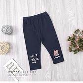 深藍 寶寶 可愛兔兔毛線蝴蝶結英文內搭褲 舒適 愛心 打底褲 寶寶裝 寶寶長褲 秋冬長袖