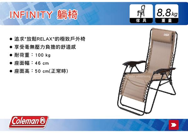 ||MyRack|| Coleman INFINITY 躺椅 摺疊椅 露營椅 休閒椅 釣魚 露營 登山 CM-33139