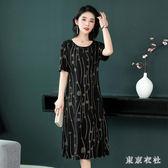 大尺碼洋裝夏裝高貴洋氣新款闊太太中年女夏裝連衣裙 Gg1557『東京衣社』