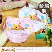 女童內褲 台灣製造海綿寶寶女童三角內褲(4件組) 魔法Baby