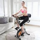 健身車 雷克XBIKE多功能動感單車家用超靜音磁控健身車摺疊室內健身器材 3C優購HM
