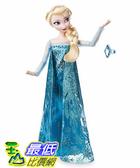[9美國直購] Disney 冰雪奇緣 Elsa 經典娃娃配戒指 11.5 吋