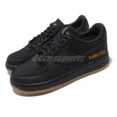 Nike 休閒鞋 Air Force 1 GTX 黑 橘 男鞋 女鞋 運動鞋 Gore-tex 【PUMP306】 CK2630-001