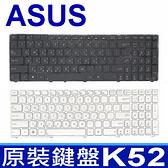 華碩 ASUS K52 全新 繁體中文 鍵盤 K53 K53E K53S N50V N50Vc N50Vg N50Vn N53 N53D N53DA N61D N61DA N61J N61 N71V N71VG