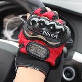 機車手套騎行手套夏季山地車透氣戶外男女機車夏天防滑摩托車騎士裝備手套 艾家