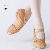 布頭駝色芭蕾舞鞋貓爪鞋練功舞蹈鞋軟底成人男女瑜伽形體鞋舞 雙十二全館免運