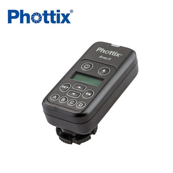 ◎相機專家◎ Phottix Ares II 無線閃燈觸發器 單點觸發 新款 Strato可參考 公司貨