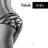 Aubade惹火-極度性感三角褲P020A