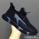 休閒鞋 2021新款男鞋休閑韓版夏季透氣運動跑步鞋布鞋老爹鞋子男潮鞋 快速出貨