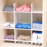 免釘自由組合衣櫃收納分層隔板寢室宿舍加層置物架衣櫥儲物格子.YQS 【快速出貨】