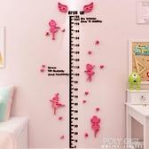 舞蹈量身高墻貼亞克力3d立體教室布置兒童房裝飾女孩房間墻面貼畫 ATF polygirl