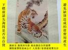 二手書博民逛書店罕見慕淩飛一英雄圖(34.5X57)Y455355 慕淩飛
