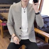 YoYo 薄外套 男士外套 韓版 針織 開衫 修身 夾克