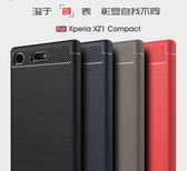 Sony XZ1 compact 髮絲紋 碳纖維 防摔手機軟殼 矽膠手機殼 磨砂霧面 防撞 拉絲軟殼 全包邊手機殼