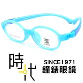 【台南 時代眼鏡 3.MAN】兒童光學眼鏡鏡框 9001 c2 安全無螺絲結構 運動用彈性束帶 43mm