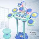 電子鼓 3-6歲儿童樂器玩具男孩兒童架子鼓電子琴初學者爵士敲打鼓T