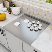 德國不銹鋼 家用304搟面板菜板廚房長方形厚揉面砧板切菜板案板  【快速出貨】
