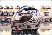 [中壢安信]ZEUS瑞獅 806A (II33) 銀 安全帽 全罩式