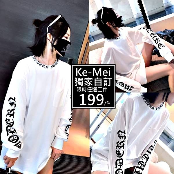 克妹Ke-Mei【AT49571】獨家自訂,歐美單!個性龐克字母袖寬鬆T恤上衣