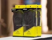 ★相機王★ 配件Nikon AH-4原廠真皮手腕帶﹝D7500 D750 D7200 可用喔﹞
