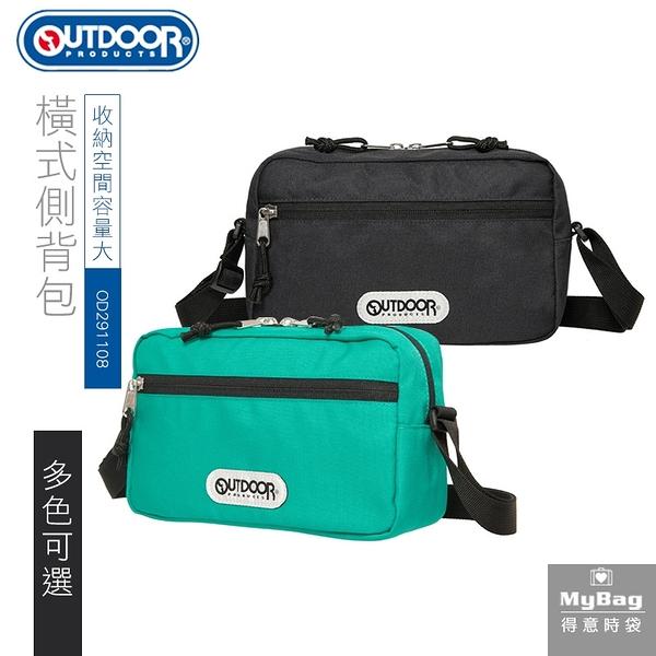 OUTDOOR 側背包 橫式 小包 斜背包 斜跨包 OD291108 得意時袋