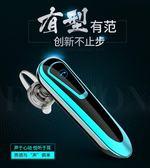 OPPO超長待機續航無線藍芽耳機單耳耳塞式入耳掛耳式開車運動不充電的蘋果vivo可接聽電話防水