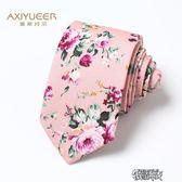 粉色花紋正裝商務結婚新郎小領帶男 個性6cm男士潮流窄領帶禮盒裝 街頭布衣