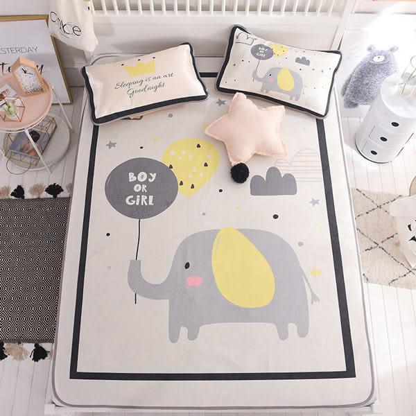 北歐風透氣涼爽冰絲蓆(含枕套)-雙人-寶貝象