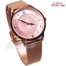 RELAX TIME Classic 經典優雅|米蘭錶帶系列 女錶 玫瑰金x粉紅 RT-89-3