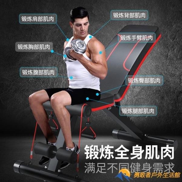 臥推凳仰臥板仰臥起坐健身器材健身椅啞鈴凳
