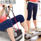 階梯踏板│台灣製20CM三階段有氧階梯踏板+彈力繩.韻律踏板.拉繩平衡板運動推薦哪裡買