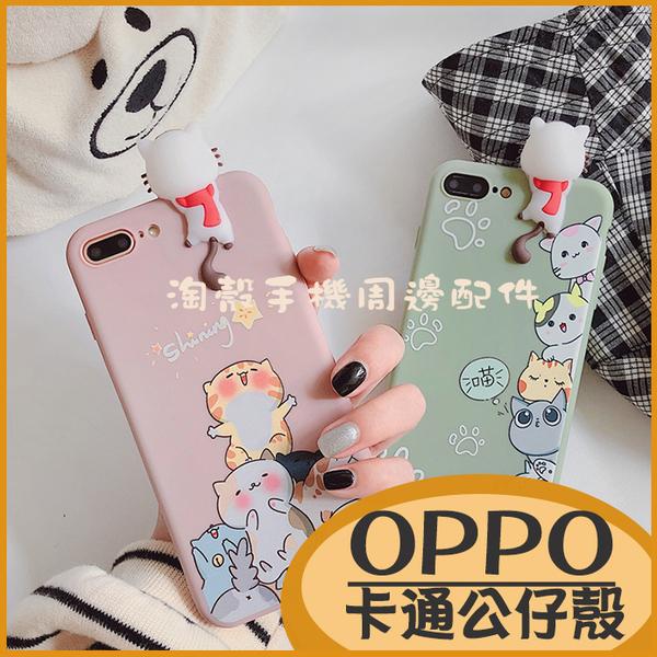 可愛貓咪 OPPO Reno R17 R15 R11s R11 R9s R9卡通 貓公仔 糖果色手機殼 日韓保護套 情侶殼