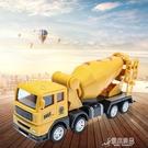 2個裝運輸車挖掘機挖土機玩具汽車模型合金工程玩具車兒童男慣性【快速出貨】
