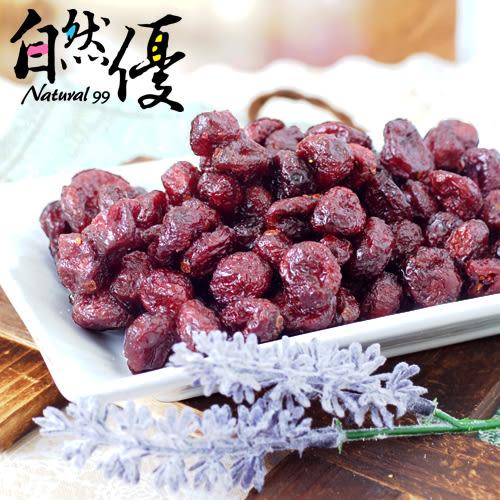 自然優 整顆天然蔓越莓乾200g